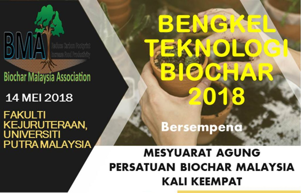 4th AGM and Biochar Technology Workshop 2018